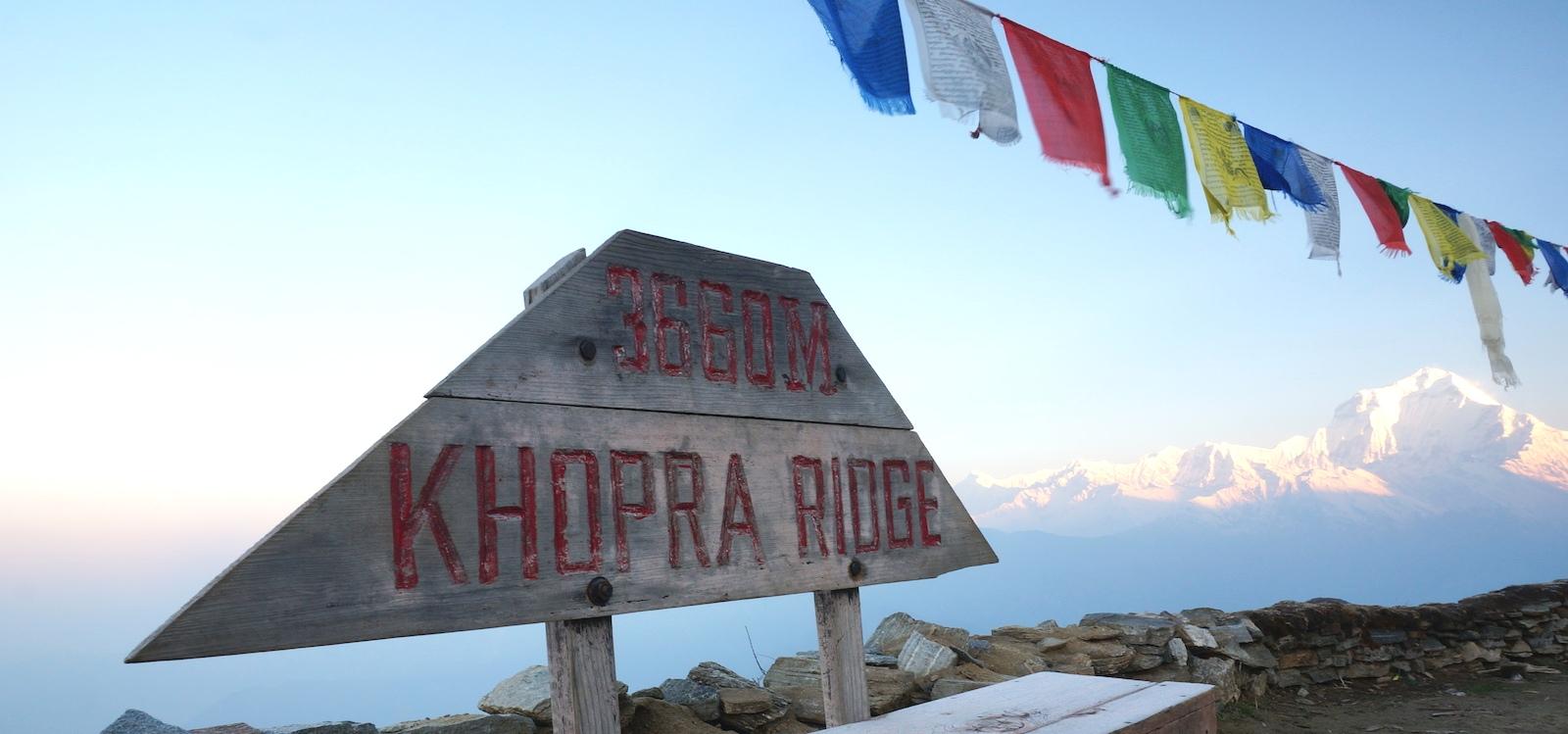 Phopra Hill Trek